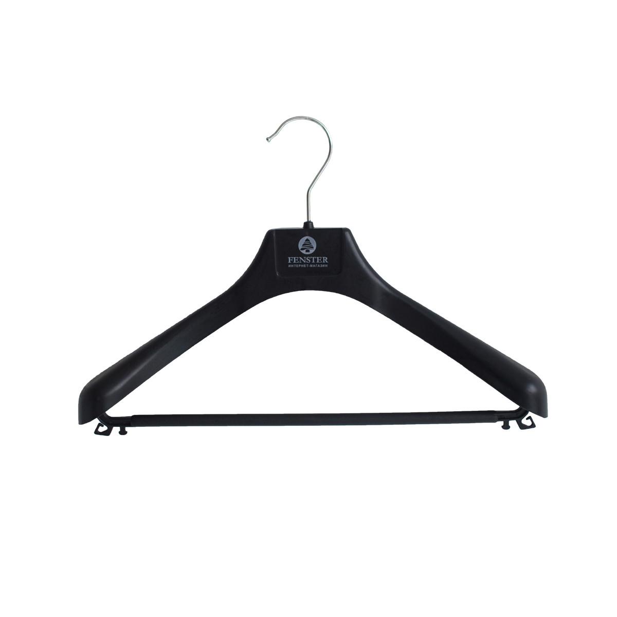 Плечики для одежды PLP42 с тремпелем для брюк
