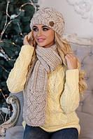 Зимний женский комплект «Дюран» (шапка и шарф) Светлый кофе