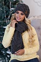 Зимний женский комплект «Дюран» (шапка и шарф) Темно-серый