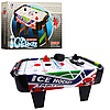 Настольный аэро хоккей Ice Hockey ZC 3005+2, фото 2