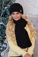 Зимний женский комплект «Дюран» (шапка и шарф) Черный