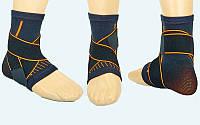 Голеностоп эластичный с фиксирующим ремнем Extreme 715CA (бандаж голеностопного сустава): L-XL