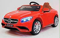 Детский электромобиль Mercedes S63 AMG EBLR-3