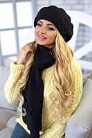 Зимний женский комплект «Фортуна» (берет и шарф) Черный