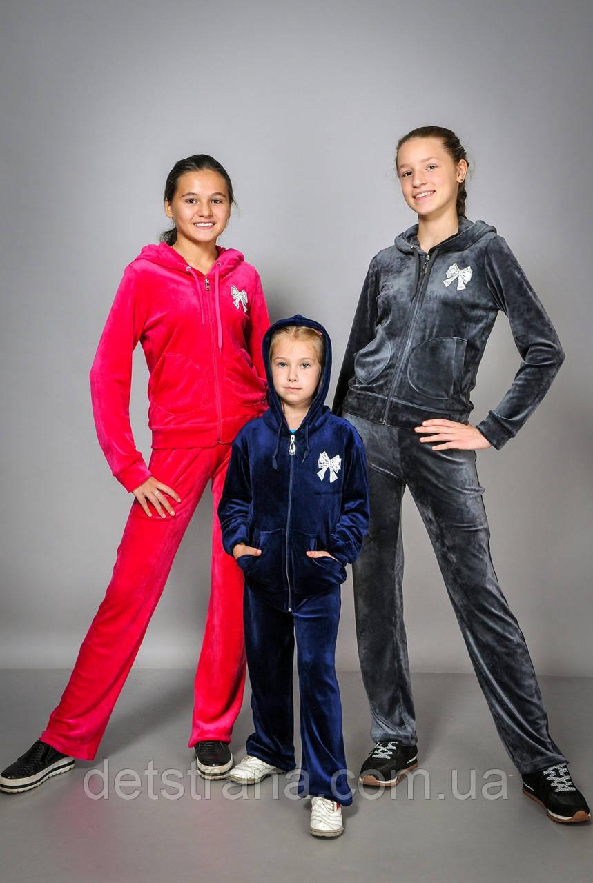 Костюм велюровый для девочки (кофта и брюки)
