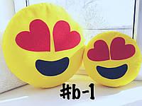 Большая подушка-смайлик Emoji #b-1 Влюбленный Smile, фото 1