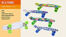 Скейт Пенні Penny Board 17080 колеса PU, 57см