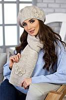 Зимний женский комплект «Фортуна» (берет и шарф) Светлый кофе