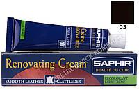Жидкая кожа Saphir Creme Renovatrice, 25 мл, цв. темно-коричневый (05)