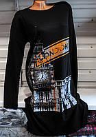 Платье , тонкая вязка, фото 1