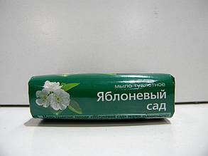 Мыло туалетное Яблоневый сад