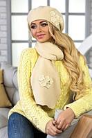 Зимний женский комплект «Фортуна» (берет и шарф) Песочный