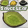 """Соусница - """"Sause Leaf"""" - ручная работа!"""