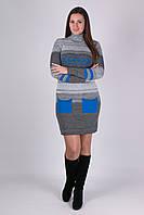 Вязаное зимнее стильное платье Мулине электрик
