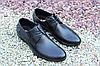 Мужские туфли-комфорт Strado, натуральная кожа