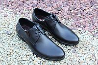 Мужские туфли-комфорт Strado, натуральная кожа, фото 1