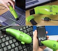 USB-пилосос (порохотяг) для клавіатури ноутбука і ПК / КомпьютерныйЮСБ мини-пылесос для чистки клавиатуры