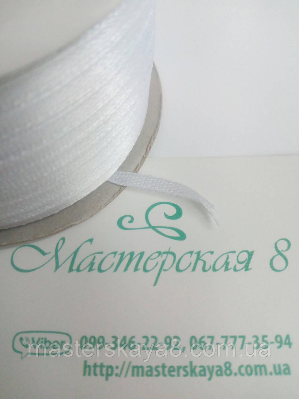 Лента атласная белая 0,3 см