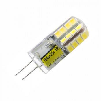 Светодиодная лампа  RIGHT HAUSEN LED Premium капс. 2,5W 12V G4 6000K силікон