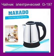 Чайник  электрический  G-197