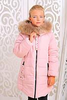 Модная зимняя  куртка для девочки Сабрина пудра