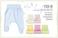 Ползунки для малышей 3 месяца Розовый Интерлок ПЗ9(62р) Бэмби Украина