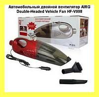 Автомобильный вакуумный пылесос Jinke JK-013 avto vacuum cleaner