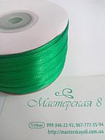 Лента атласная зелёная, изумрудная 0,3 см