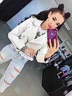 Очень красивая белая куртка