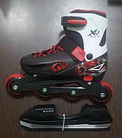Роликовые коньки 2 в 1 размер L (37-40) XQ max
