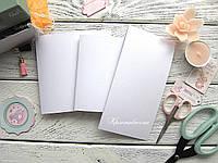 Заготовка для открытки, белая, дизайнерский картон, 270 г/м 20*10 см
