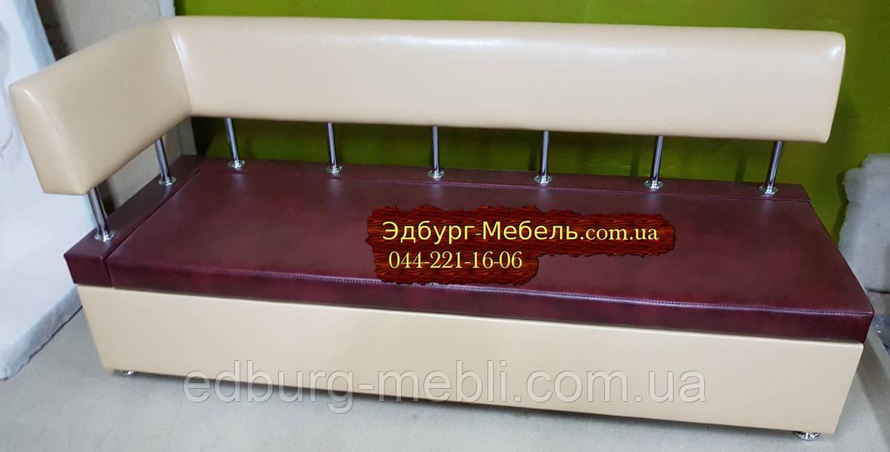 Диван для кухни Экстерн со спальным местом двухцветный - Эдбург-мебель производcтво мягкой мебели  в Киеве
