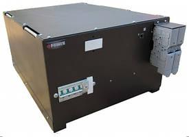 PowerBank Q-Power PB5053 Li 5000Wh 53V