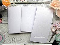 Заготовка для открытки, белая с тиснением Холст, 300 г/м 20*10 см