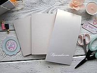 Заготовка для открытки, лиловая, перламутровая, 250 г/м 15*15 см