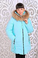 Модная зимняя  куртка для девочки Сабрина голубая