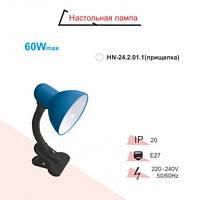 настільна лампа (прищіпка, пластик) Е27 синя RIGHT HAUSEN