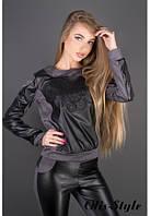 Серый спортивный костюм ДОММИ Olis-Style 44-52 размеры