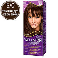 Wellaton Краска для волос №05/0 Темный дуб (крем-краска, стойкий насыщенный цвет)