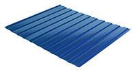 Профнастил С-10 RAL 5005 (синий) PE 0.45 фасад
