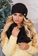 Зимний женский комплект «Леруа» (шапка и снуд) Черный