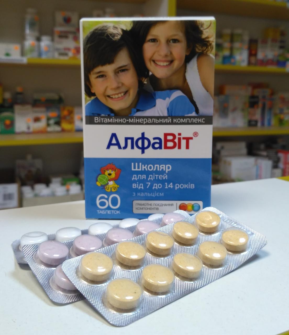Аптека алфавит диета