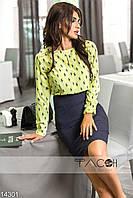 Стильное комбинированное платье: блузка и юбка.