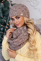Зимний женский комплект «Леруа» (шапка и снуд) Темный кофе