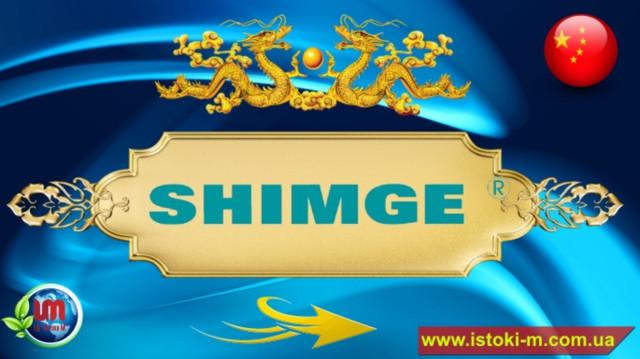 купить насос циркуляционный shimge_купить насос shimge_shimge запорожье_shimge интернет магазин_насосы shimge оптом
