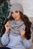Зимний женский комплект «Леруа» (шапка и снуд) Светло-серый