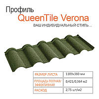 Профиль QueenTile Verona Green