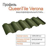 Композитная черепица QueenTile Verona Green