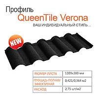 Композитная черепица QueenTile Verona Black, фото 1