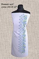 Платье без пояса 266-01 БР